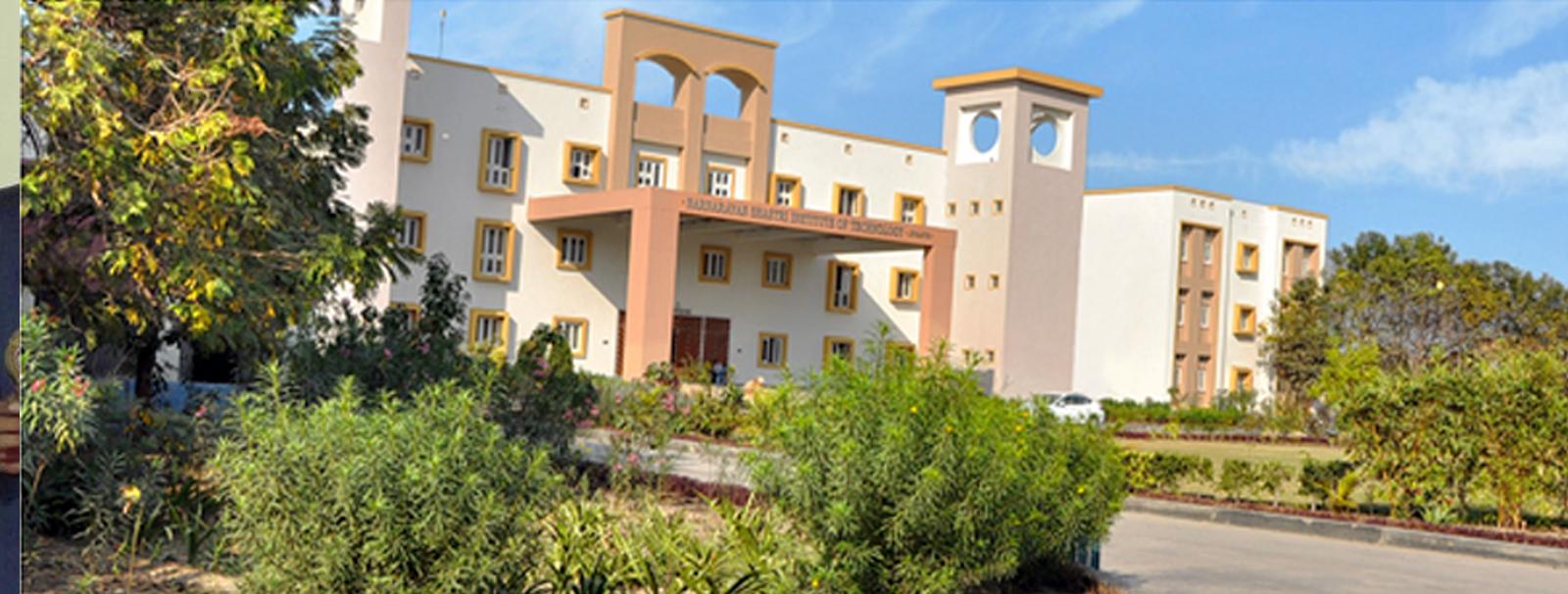 Narnarayan Shastri Institute of Nursing, Ahmedabad Image