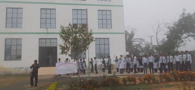 Basantika College of Education, Birbhum