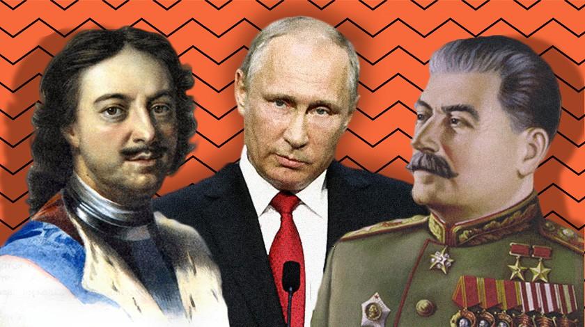 О любви Путина к Петру Первому и нелюбви к Сталину