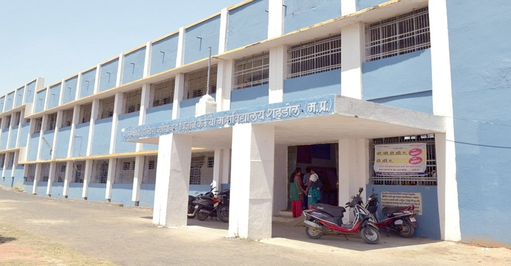 Government Indira Gandhi Home Science College, Shahdol Image