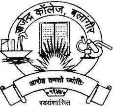 Rajendra (Autonomous) College, Balangir