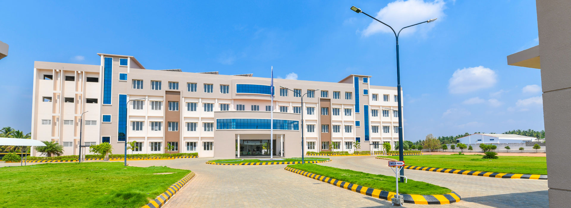 A.V.P. College of Arts and Science, Tirupur