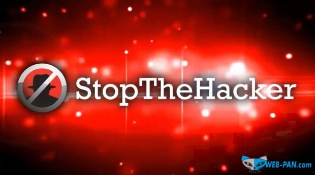 Хакерские атаки, размещение ссылок на malware - устраняем последствия!