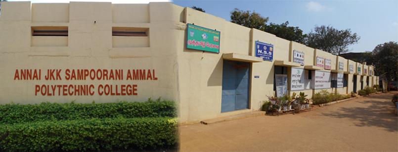 Annai J.K.K.Sampoorani Ammal Polytechnic College, Erode