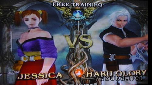 Jessica (DQVIII) VS Haru (Rave Master)