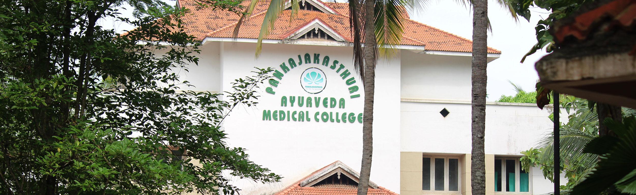 Pankajakasthuri Ayurveda Medical College, Thiruvananthapuram Image