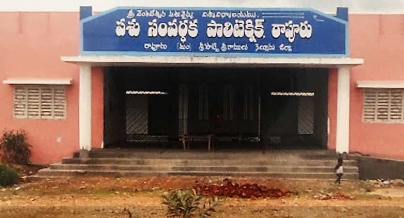 Animal Husbandry Polytechnic, Rapur