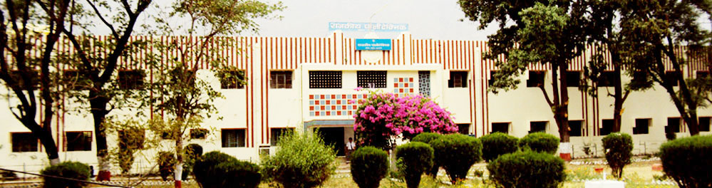 Government Polytechnic Srinagar (Garhwal), Pauri