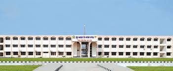 Guru Arjan Dev Khalsa College, Tarn Taran