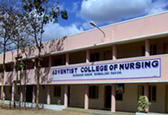 Adventist College of Nursing Image