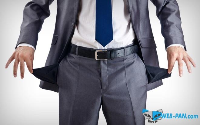 Клиенты банкротятся, что дурные и слышно от них извинения по долгам и всё!