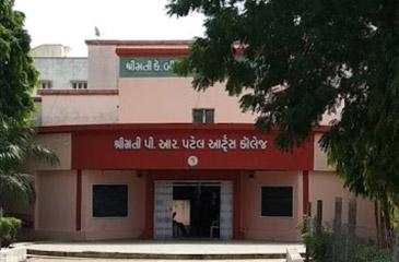 Smt. R.S. Patel Institute Of Diploma Engineering, Patan