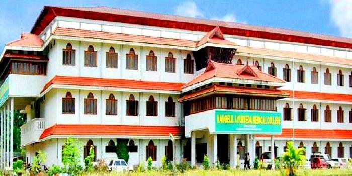 Nangelil Ayurveda Medical College Image