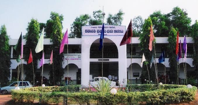 Sharavathi First Grade College, Shivamogga