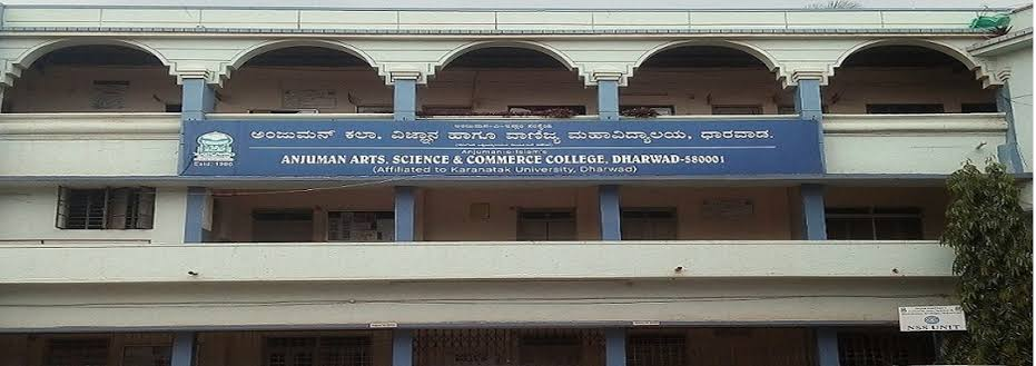Anjuman Arts, Science and Commerce College, Dharwad