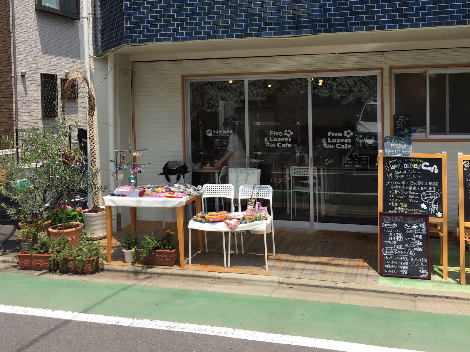 Five Loaves Cafe 外観