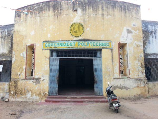 Government Polytechnic, Warangal