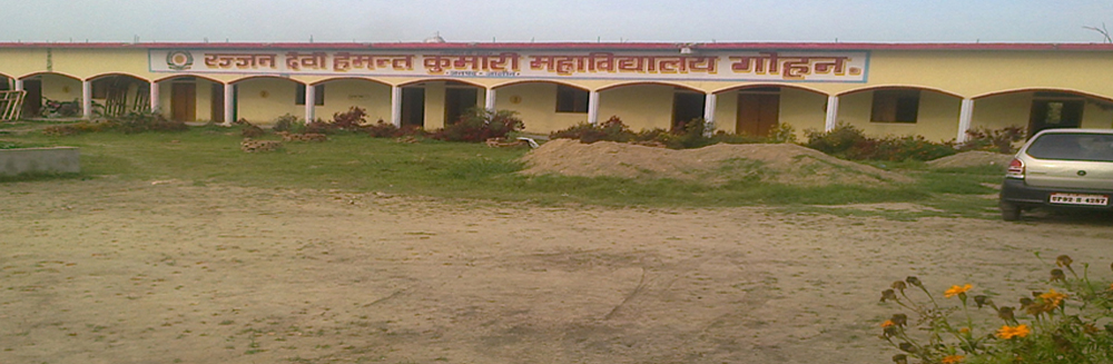 Rajjan Devi Hemant Kumar Mahavidyalaya, Jalaun