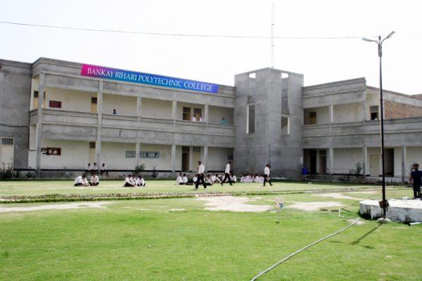 Bankey Bihari Polytechnic College, Alamgarh