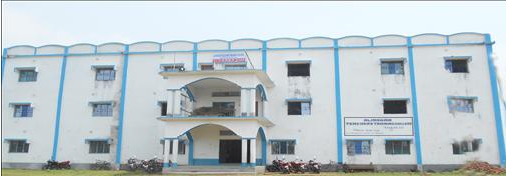 Alinagar Teacher's Training Collage, Murshidabad