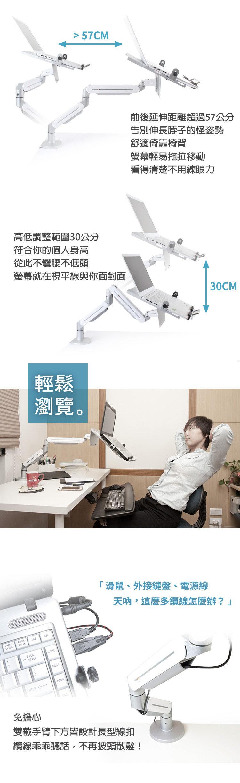 有線扣,纜線不散落,滑鼠、鍵盤、電源線輕鬆整理