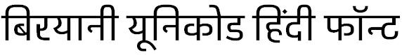 Download Biryani Hindi Font