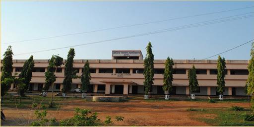 Aditya Narayan College, Dumka