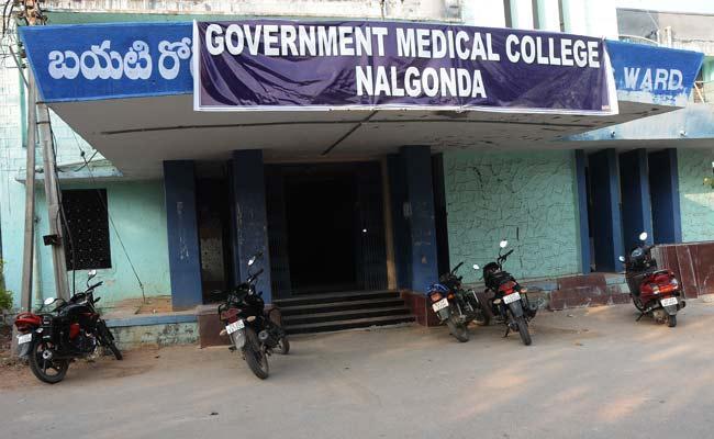 Government Medical College, Nalgonda