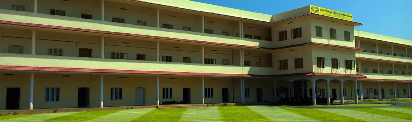 SNDP Yogam Arts and Science College, Wayanad