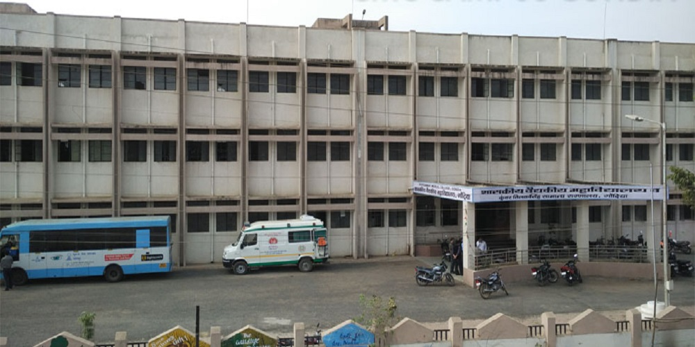 Government Medical College, Gondia Image