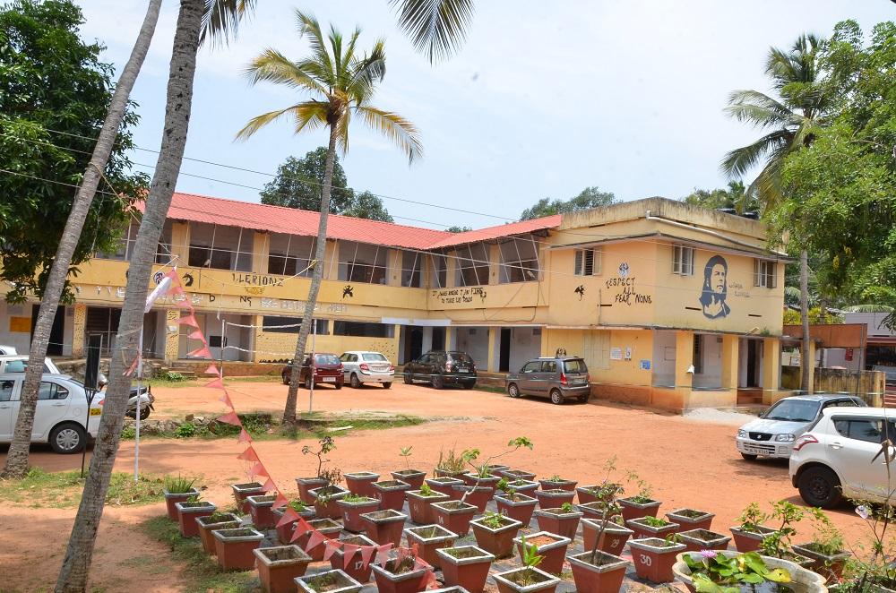 Shri Vidyadhiraja Homeopathic Medical College, Thiruvananthapuram Image