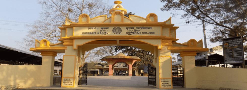 Dergaon Kamal Dowerah College, Golaghat