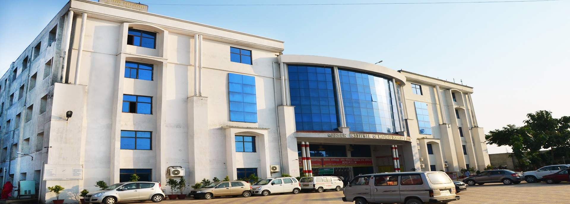 Career Institute of Medical Sciences and Hospital, Lucknow Image
