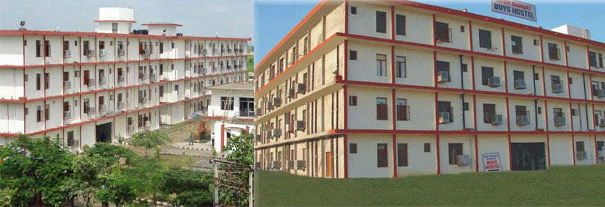 Desh Bhagat Institute of Hotel Management Image