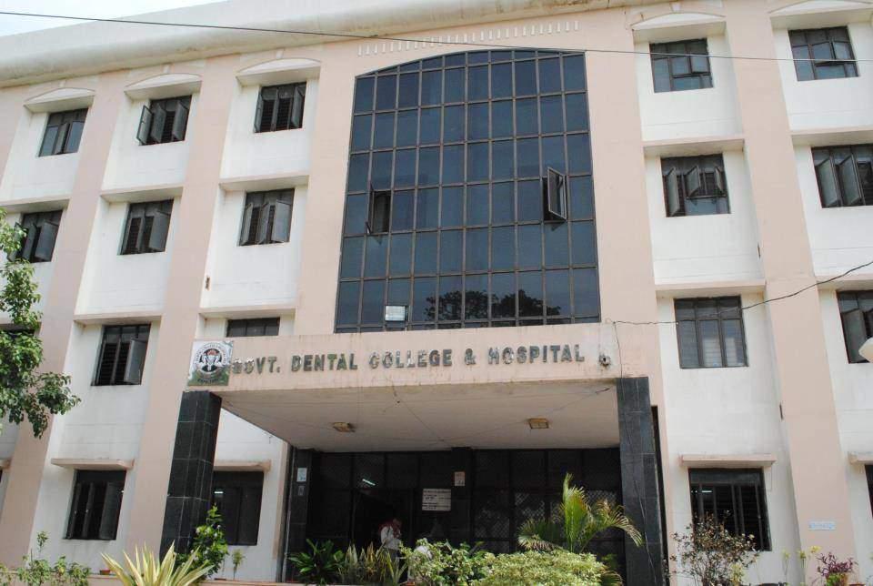 Government Dental College and Hospital, Afzalganj, Hyderabad Image