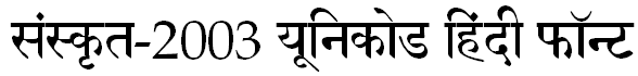 Download Sanskrit 2003 Hindi Font