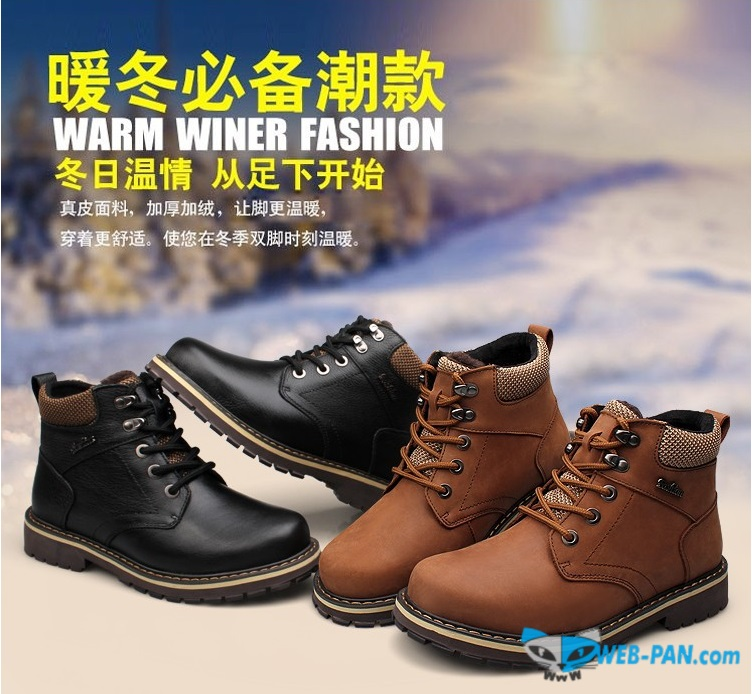 Фото ботинок на зиму, два основных цвета!