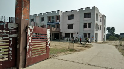 Government Degree College, Tanakpur Image