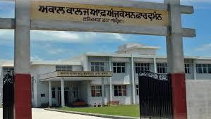 Akal College of Education for Women, Sangrur
