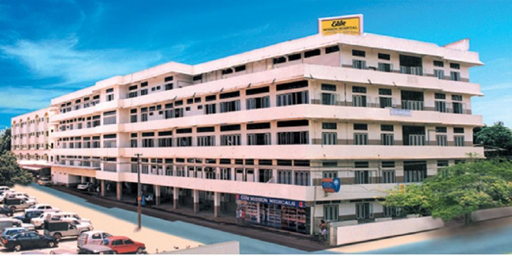 Elite Mission Hospital College Of Nursing, Thrissur Image