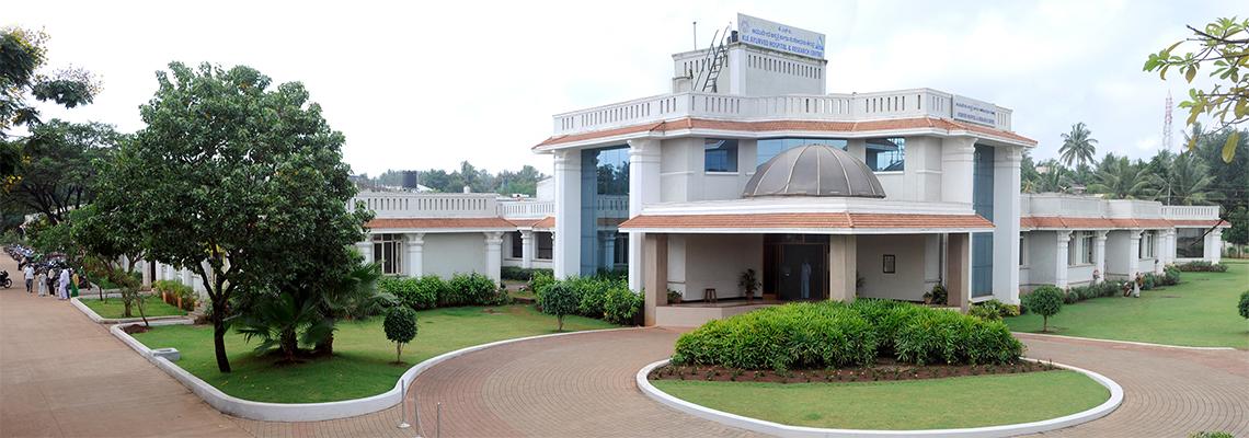 Shri B.M. Kankanawadi Ayurveda Mahavidyalaya, Belgaum Image
