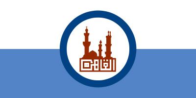 Bandera del Cairo