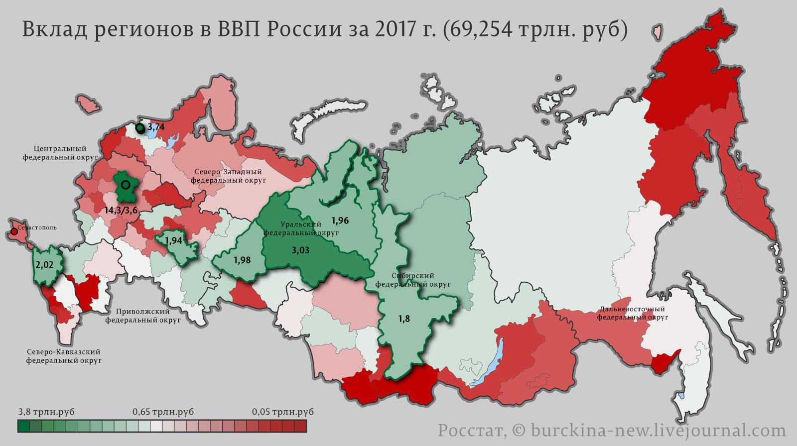 Володин, уподобившись Путину, винит во всем СССР