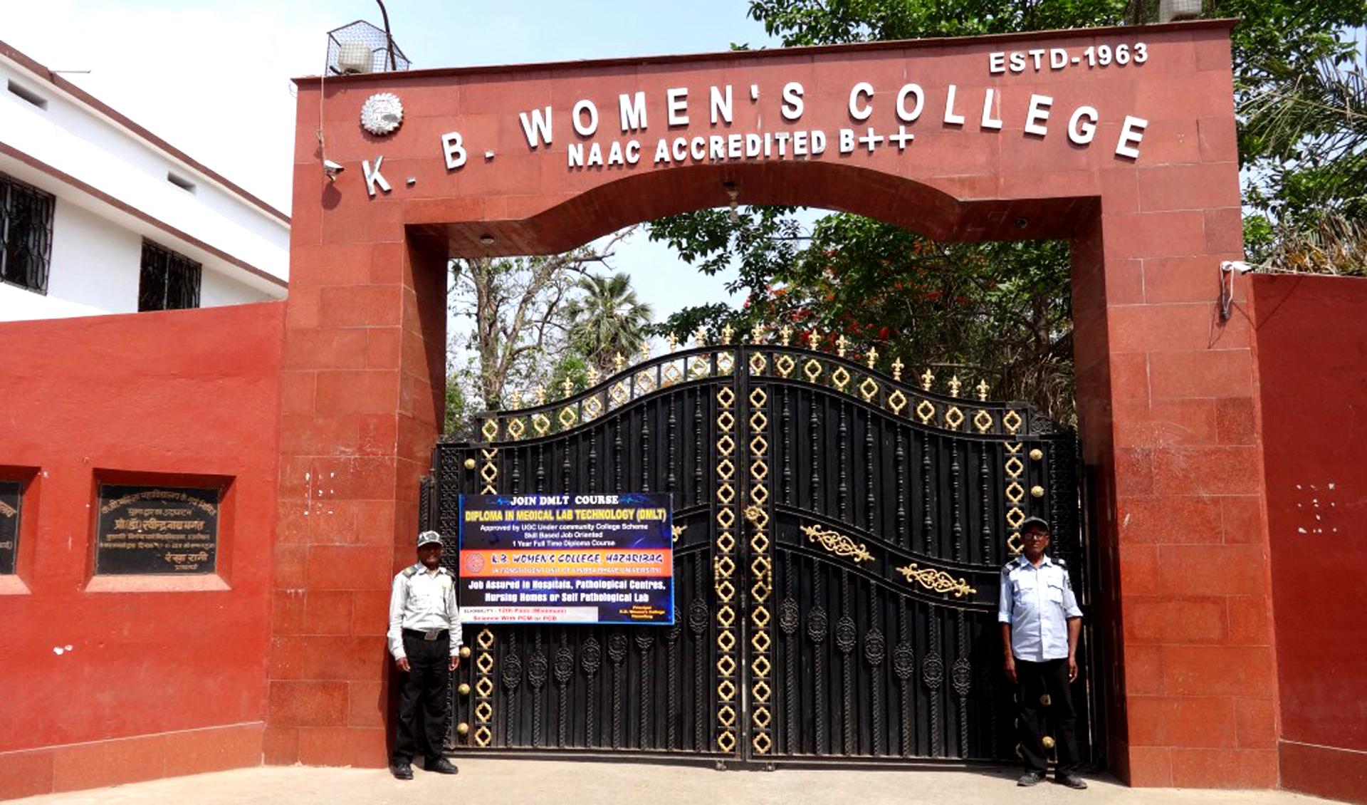 K.B. Women's College, Hazaribagh