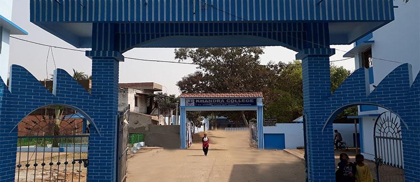 Khandra College, Burdwan Image