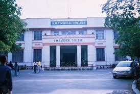 S M S College Of Nursing Image