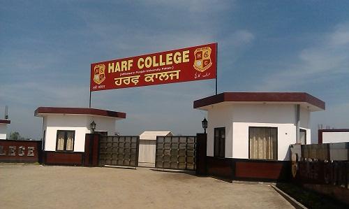 Harf College, Malerkotla Image