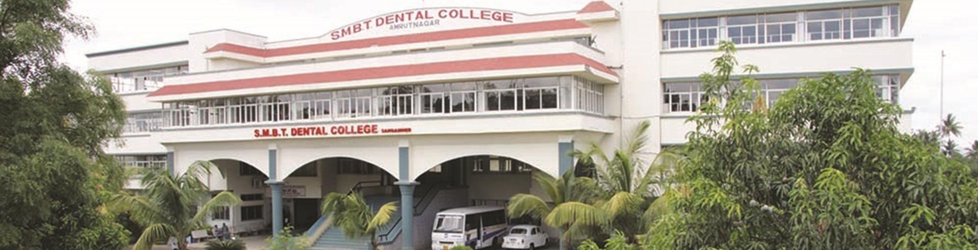 S.M.B.T. Dental College and Hospital, Amrutnagar Image