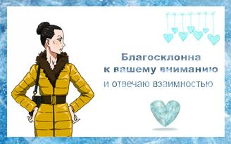 Открытка от WTF Yuri on Ice 2018