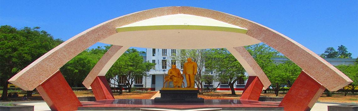 Ayya Nadar Janaki Ammal College, Sivakasi